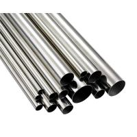 Top quality Chinese stainless steel hydraulic pipe with competitive price, smooth surface, high strength