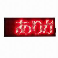 Buy cheap LED Name Badge, Rechargeable Programmable Scrolling LED Name Tag Message Sign Board from wholesalers