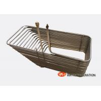 Buy cheap Coaxial Coiled Twisted Tube Heat Exchanger For Vessel And Swimming Pool product