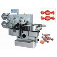 Buy cheap Electric Driven Type Candy Cutting Machine / Bubble Gum Packing Machine from wholesalers