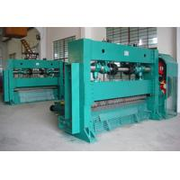 Buy cheap 110times/min Expanded Metal Mesh Machine from wholesalers