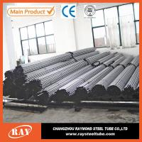 Buy cheap Good price sch40 steel tube used for gas spring from wholesalers