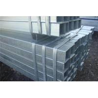 Buy cheap High Toughness Galvanized Steel Square Tubing , Zinc Plating Mild Steel Square Tube from wholesalers