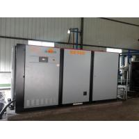 Wholesale Industrial Cutting Air Gas Separation Plant / Oxygen Making Machine 3600 Nm3/h from china suppliers