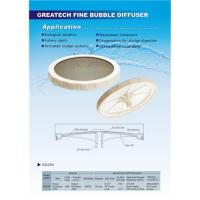 Buy cheap Greatech Fine Bubble Membrane Diffuser from wholesalers