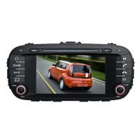 Buy cheap KIA DVD Player gps navigation system with wifi bluetooth sat nav for kia soul from wholesalers