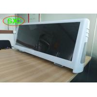 Buy cheap P5 high brightness taxi led sign/taxi roof led screen/taxi top led display from wholesalers