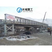 Buy cheap High Tensile Bailey Truss Bridge Steel / Timber Deck Stable Fortified from wholesalers