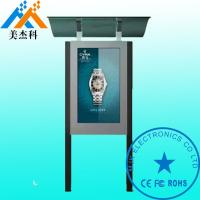 Buy cheap Vertical HD Screen Freestanding Digital Signage Outdoor Displays For Talent market from wholesalers