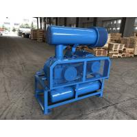 Buy cheap 10KPA-50KPA Reliable Performance Three Lobes Roots Blower BK6015 4KW for Water treatment, Pipe clearing, Ozone implement from wholesalers