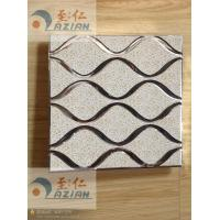 Buy cheap Roller coating Aluminum Ceiling Tiles for Interior Decorations from wholesalers