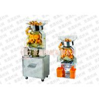 Wholesale Automatic squeezed orange juice machine (the juice machine) ZZ - 2000 a1 a2 ZZ - 2000 from china suppliers