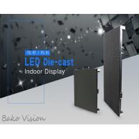 Buy cheap P2.97mm High Refresh Rate Indoor Led Display Video Wall Wide Viewing Angle from wholesalers