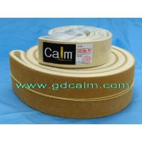 Buy cheap PBO & Kevlar Endless Belt from wholesalers
