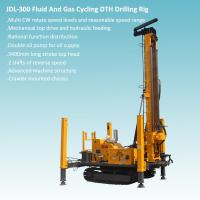Buy cheap 2 Shifts Reverse Speed Accident Resolvable DTH Drilling Rig from wholesalers