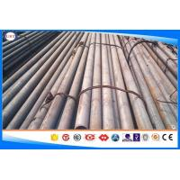 Buy cheap AISI 3310 Alloy Steel Round Bar With Black / Peeled / Cold Drawn , Size 10-350mm from wholesalers