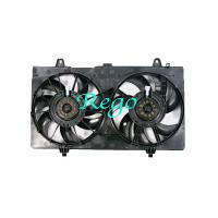 Buy cheap Nissan Sentra Car Engine Cooling Radiator Fan , Electric Cooling Fans For Automotive from wholesalers