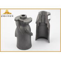 Wholesale Heavy Duty Tungsten Carbide Fuel Injector Nozzle Polished Surface Wear - Resistant from china suppliers
