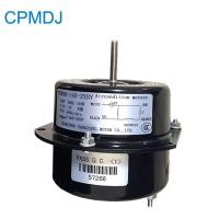 Buy cheap Manufacturer Made 2 Poles 70w 50hz AC Blower Motor Hand Dryer Motor Long Life High Speed Motor For Hand Dryer from wholesalers