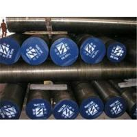 Buy cheap Forged Plants Manufacturers For Forged Round Bar from wholesalers