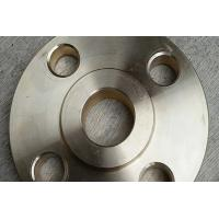 Buy cheap Slip On ASME Duplex 2205 Forged Pipe Flange from wholesalers