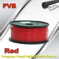Wholesale Red PVB 3D Printer Filament 1.75mm / 3d Printer Consumables 0.5KG / Roll from china suppliers