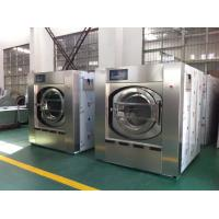 Buy cheap Large Load 100 Kg Commercial Washing Machines For Hotels / Hospital / Hostel from wholesalers