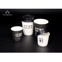Wholesale 4 oz / 8 oz / 12 oz Hot Beverage Disposable Cups Single Wall / Double Wall / Ripple from china suppliers