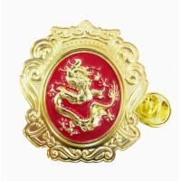 Buy cheap Gold Customized Dragon metal iron Personalized Lapel Pins With various styles from wholesalers