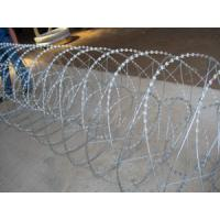 Buy cheap galvanized razor wire from wholesalers