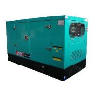 Buy cheap Standard Cummins Generator Set (C600-600kw) from wholesalers
