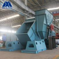 Buy cheap SA Low Noise Centrifugal Fan High Temp Blower Large Scale Dust Collector from wholesalers