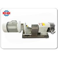 Buy cheap Positive Displacement Stainless Steel Honey Sauce Rotor lobe pump from wholesalers