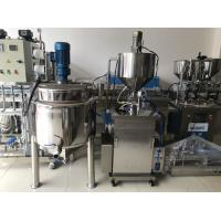 Buy cheap Cosmetic Industry 50mm Aluminium Tube Filling And Sealing Machine from wholesalers