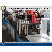 Buy cheap Automatic Fire Damper Metal Roll Forming Machine For 0.8~1.5mm Thickness from wholesalers