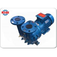 Buy cheap Single Stage Direct Drive Water Ring Vacuum Pump from wholesalers