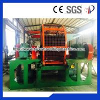 Wholesale Double Stage Plastic Granulator Recycling Tire Machine High Capacity from china suppliers