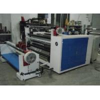 Plastic PE Film Roll Slitting Machine And Thermal Paper Slitting Machine Manufactures