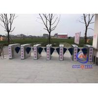 Buy cheap Exit Biometric Facial Turnstile Entry Systems Half Height Tourniquet RFID Card Reader from wholesalers