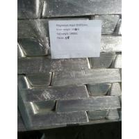 Buy cheap magnezyum metal, magnesium metal, magnesio metalico 99.9%min, 99.95%min from wholesalers