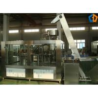 Buy cheap Water filling capping 3-in-1 machine product