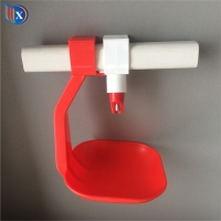 Buy cheap Automatic Breeding System Polypropylene Poultry Drip Drinkers from wholesalers