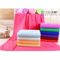 Buy cheap Multi Color Softest Bath Towels , 100 Egyptian Cotton Towels T-014 from wholesalers