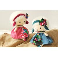"""Custom beautiful unique funny studded plush toys for kids festival gift 8"""" White sheep Manufactures"""