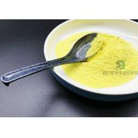 Buy cheap Industry Use Urea Moulding Compound Urea formaldehyde glue powder for kitchen ware from wholesalers