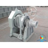 China Single And Double Gypsy Marine Winches Cargo Ship With Warping End on sale