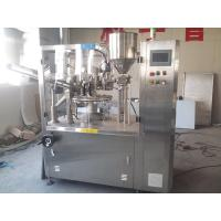 Siemens Touch Screen Control Tube Filling Sealing Machine For Alu Tube Manufactures