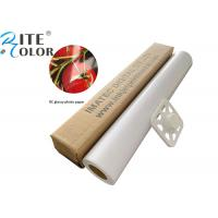 Buy cheap 190gsm Larget Format RC Glossy Resin Coated Photo Paper Roll Pigment / Dye Inks from wholesalers