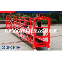 Buy cheap Adjustable Rope suspended platform for construction suspended scaffolding safety from wholesalers