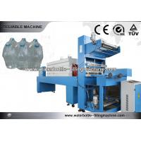 Buy cheap Linear Type Bottle Packing Machine Shrink Wrapping Equipment Cooling Shaping Automatically from wholesalers
